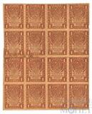 Расчетный знак РСФСР 1 рубль, 1919 г., неполный лист-16 штук, перегиб