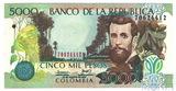 5000 песо, 2007 г., Колумбия