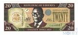 20 долларов, 2011 г., Либерия