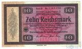 10 рейхсмарок, 1933 г., Германия