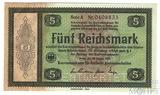 5 рейхсмарок, 1933 г., Германия