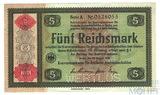 5 рейхсмарок, 1934 г., Германия