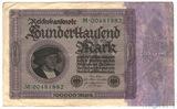 100000 марок, 1923 г., Германия