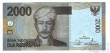 2000 рупий, 2015 г., Индонезия