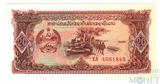 20 кип, 1979 г., Лаос