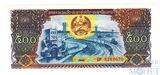 500 кип, 1988 г., Лаос