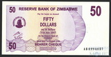 50 долларов, 2006 г., Зимбабве