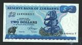 2 доллара, 1983 г., Зимбабве