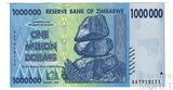 1000000 долларов, 2008 г., Зимбабве