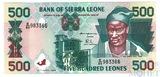 500 леон, 1995 г., Сьерра-Леоне