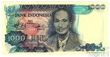 1000 рупий, 1980 г., Индонезия