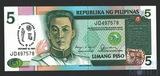 5 песо, 1987 г., Филиппины