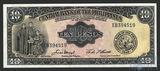 10 песо, 1949 г., Филиппины
