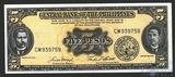 5 песо, 1949 г., Филиппины