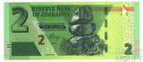 2 доллара, 2019 г., Зимбабве