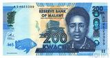 200 квача, 2013 г., Малави