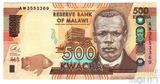500 квача, 2014 г., Малави