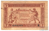 1 франк, 1917 г., Франция