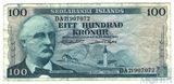 100 крон, 1961 г., Исландия