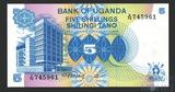 5 шиллингов, 1979 г., Уганда