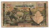 500 риель, 1956-1975 гг.., Камбоджа