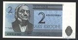2 кроны, 1992 г., Эстония