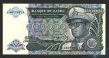 100000 заир, 1992 г., Заир