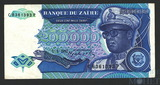 200000 заир, 1992 г., Заир