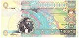 """Тестовая банкнота Гознака(И.И.Орлов,""""Орловская печать""""), 2002 г."""