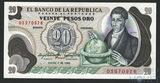 20 песо, 1983 г., Колумбия