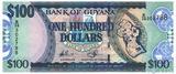 100 долларов, 2012 г., Гвиана