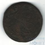 5 копеек, 1785 г., ЕМ