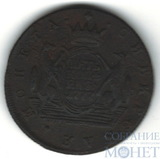 Сибирская монета, 5 копеек, 1777 г., КМ