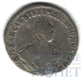 гривенник, серебро, 1744 г.