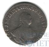 гривенник, серебро, 1748 г.