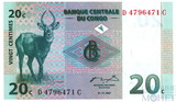 20 сентим, 1997 г., Конго