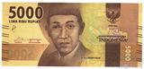 5000 рупий, 2016 г., Индонезия