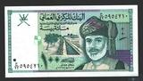 100 байса, 1995 г., Оман