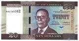 20 долларов, 2016 г., Либерия