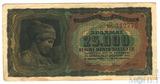 25000 драхм, 1943 г., Греция
