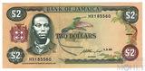 2 доллара, 1993 г., Ямайка