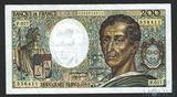 200 франков, 1983 г., Франция