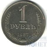 1 рубль, 1987 г.