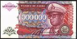 1000000 заир, 1992 г., Заир