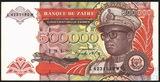 500000 заир, 1992 г., Заир