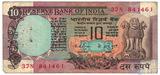 10 рупий, 1975 г., Индия