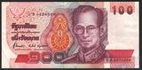 100 бат, 1994-2004 гг.., Таиланд