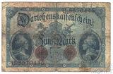 5 марок, 1914 г., Германия