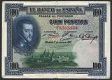 100 песет, 1925 г., Испания
