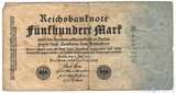 500 марок, 1922 г., Германия